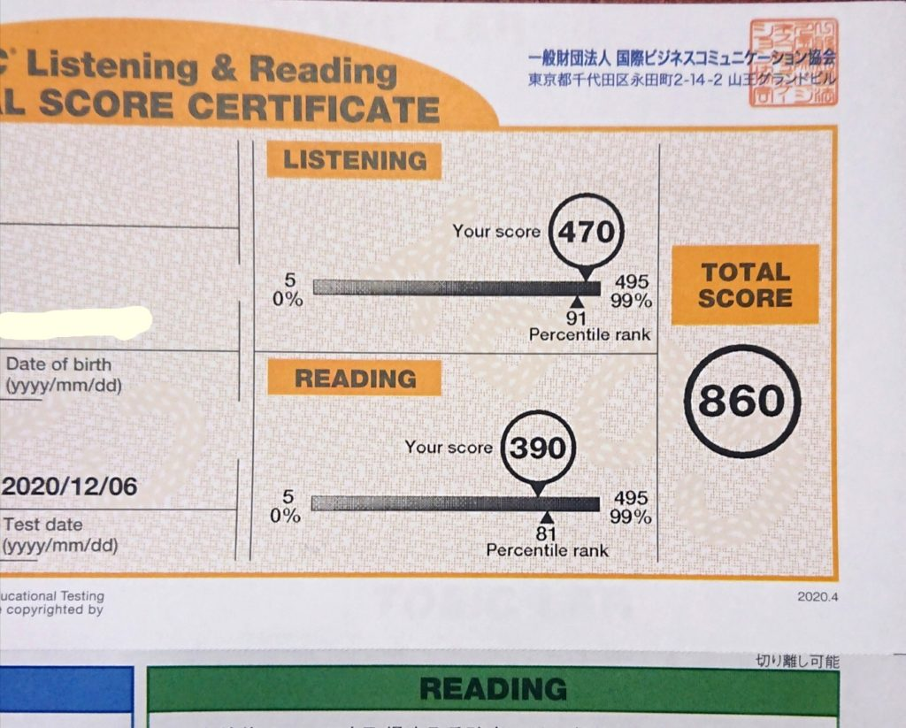 TOEIC official score sertificate